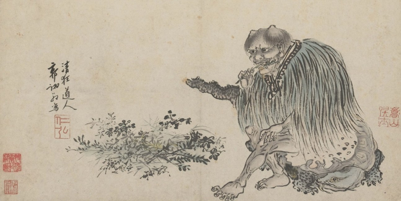 history of cannabis in ancient China